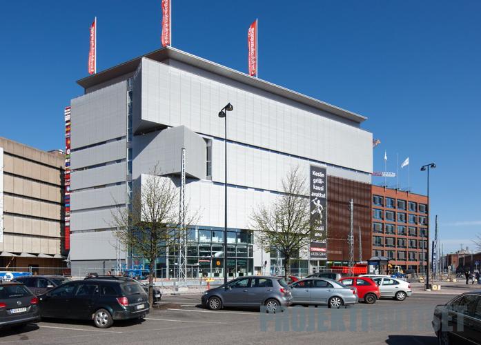 Verkkokauppa.com tavaratalo Helsingissä